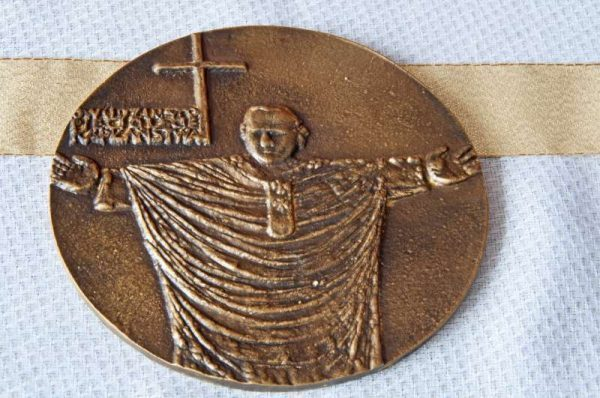 Large Medal Commemorating the 25th Anniversary of the Ordination of Pope  John Paul II