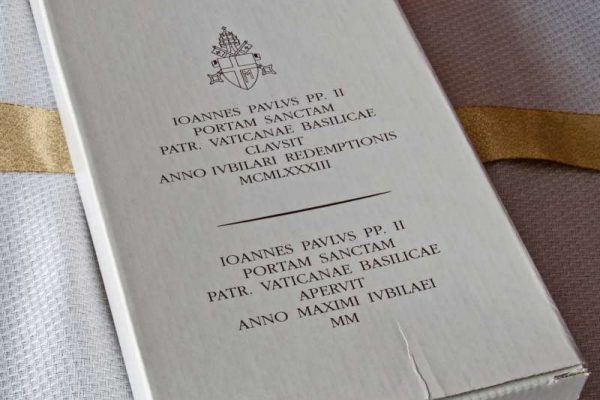 Saint John Paul II: Brick of the Holy Door of St. Peter's Basilica, 2000