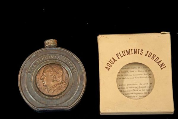 Metal Water Bottle With An Image of Pope Pius XI