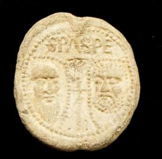 Papal Bulla from the Pontificate of Innocent III