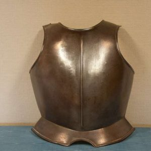 Breast Plate of the Swiss Guard