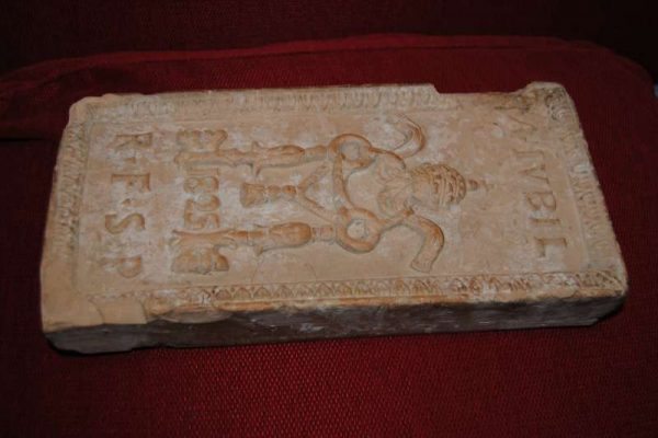 Brick from the Holy Year 1825, Pope Leo XII