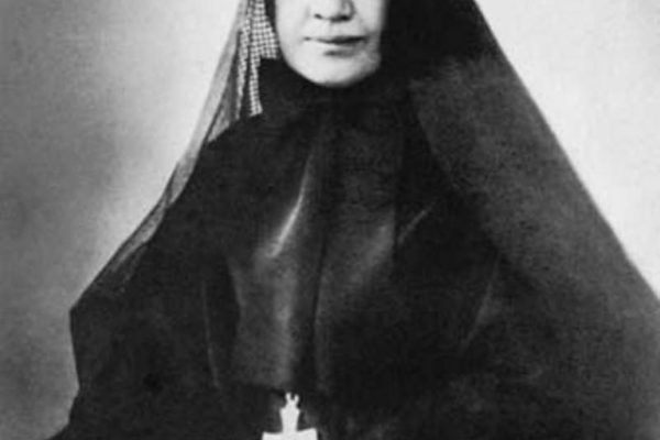 St. Frances Xavier Cabrini
