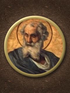 Pope St. Deusdedit I