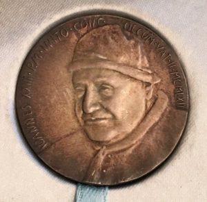 Pope John XXIII: A Silver Medallion