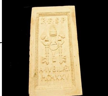 Brick of the Holy Door of St. Peter's Basilica From the Holy Year, 1925: Pius XI