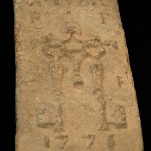 Holy Year Brick From 1775
