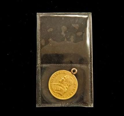 Gold Coin From the Pontificate of Blessed Pius IX