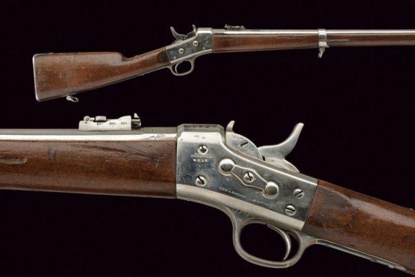 Bl. Pius IX: Rolling Block Remington Carbine Rifle
